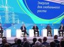Вести. Эфир от 04.10.2017 (14:00) russia1_tv
