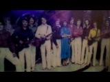 виа самоцветы утренняя песня концертная запись за 1976 год