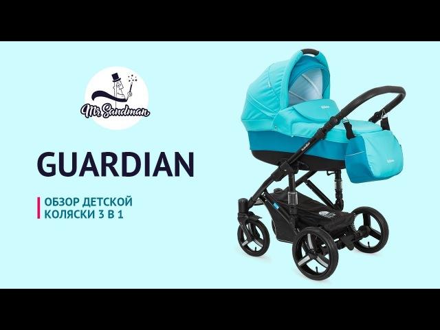 Mr Sandman Guardian 3 в 1 видео обзор. Легкая, надежная детская коляска.