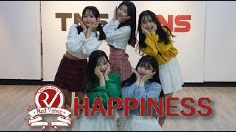 [창원TNS] Red Velvet(레드벨벳) - Happiness(행복) 안무(Dance Cover)