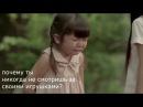 Сестра Грустная тайская Социальная реклама до слёз печальное видео