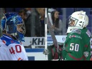 Daily KHL Update - August 31st, 2017 English