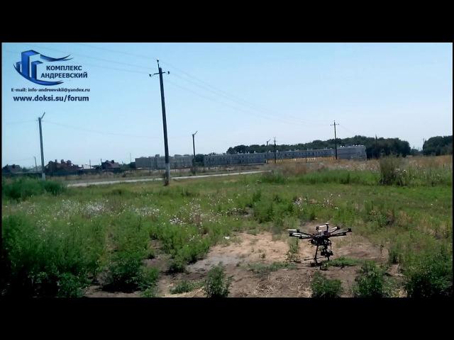 ЖК Андреевский - 8 винтовой беспилотник в небе