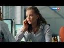 Трогательная русская мелодрама \ ОТОМСТИТЬ СВЕКРОВИ ПОЛНАЯ ВЕРСИЯ \ 2017 Фильмы и ...