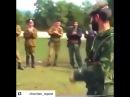 Танец Шамиля Басаева