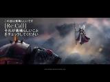 Warhammer 40k Space Marine Anime Opening