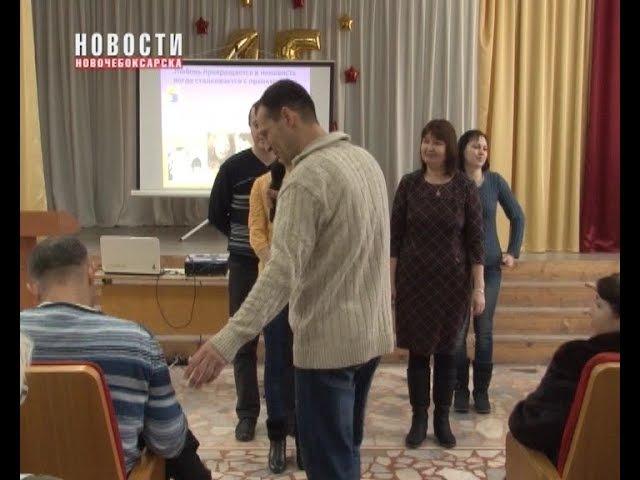 В Новочебоксарске состоялся родительский лекторий на тему «Семья и род. Настоящее вытекает из прошло