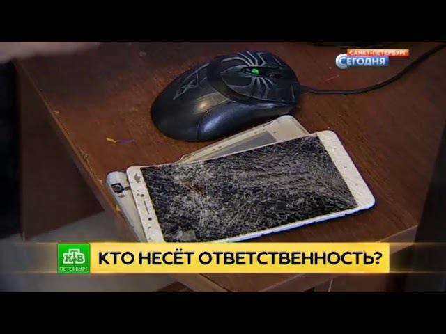 Яндекс такси зло человека