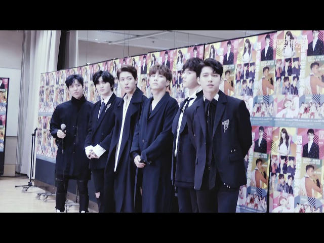 INFINITE Youth Concert for Celebration Press Conference @171002 Fancam by HK.KPOP.PAGE