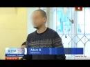 """В Польше вынесен приговор по делу о скандальном перфомансе у ворот концлагеря """"А..."""