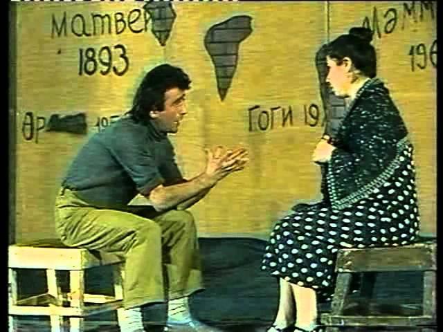 S.Rəhman adına Şəki Dövlət dram teatrı. Nodar Dumbadze. Ağ bayraqlar ( 1990 )