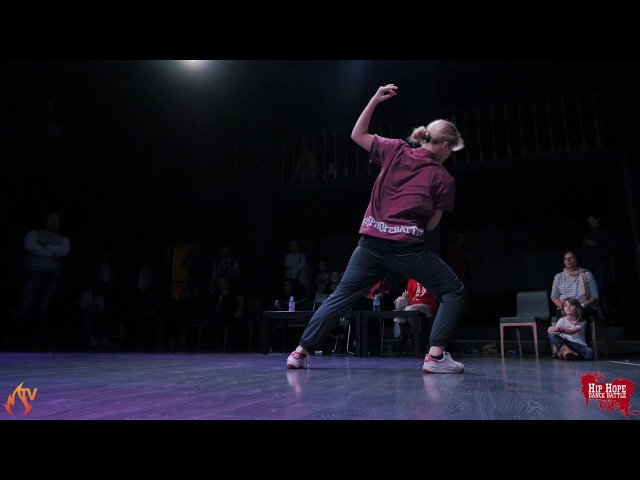 PUNCHA - Judge Demo - HIP HOPE BATTLE 2017