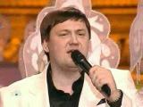 Игорь Слуцкий - Калина Красная (Шансон Года 2009)