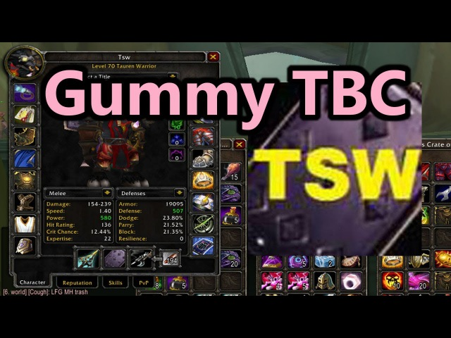 Gummy TBC Leveling