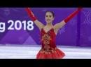 Фигуристка Алина Загитова принесла России первую золотую медаль наОлимпиаде вПхенчхане. Новости. Первый канал
