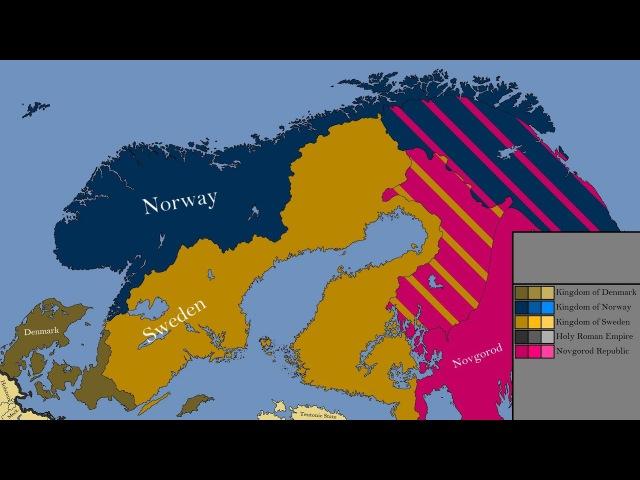 Скандинавия-как менялась за всю историю.
