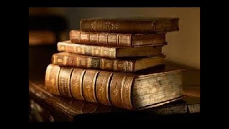 Нашлась знаменитая библиотека царя Ивана Грозного