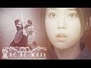 Алые сердца Ван Ук Хэ Су Ван Со Мне не жаль
