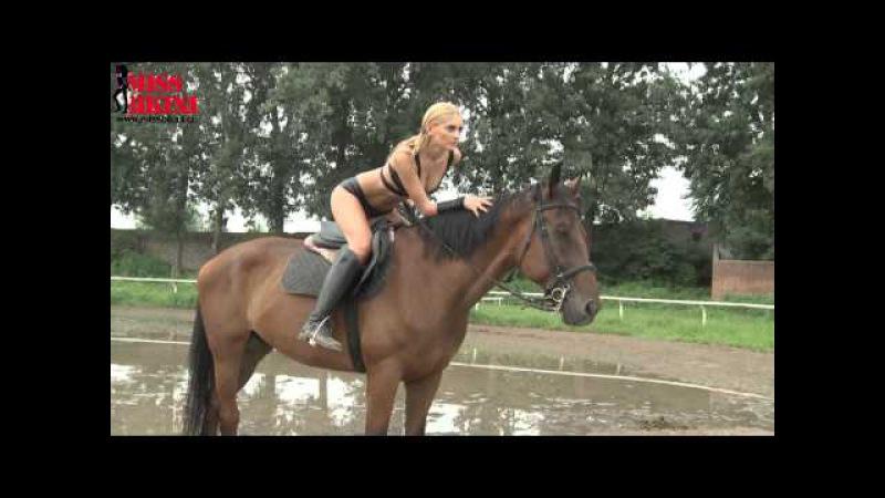 Swim Suit Diana Boanca Stud Farm 1