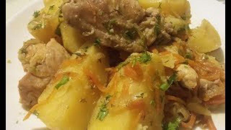 Жаркое из курицы с картошкой по цыгански Курица с соевым соусом gipsy kitchen
