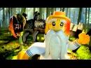 Лего Ниндзяго Фильм второй трейлер на русском языке