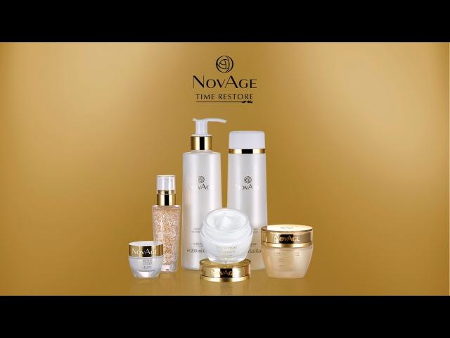 Комплексный омолаживающий уход NovAge Time Restore