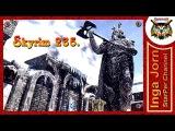 The Elder Scrolls V Skyrim + SkyRe #235