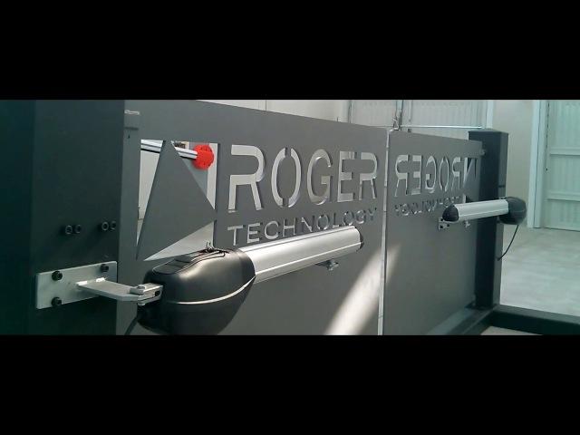 Roger Technology лучшая автоматика для ворот?