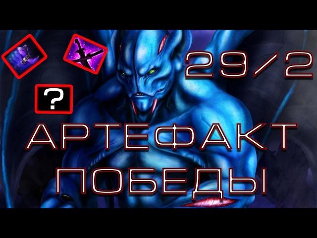 НОЧНОЙ КОШМАР | NS - Баланар мид | Night Stalker Dota 2