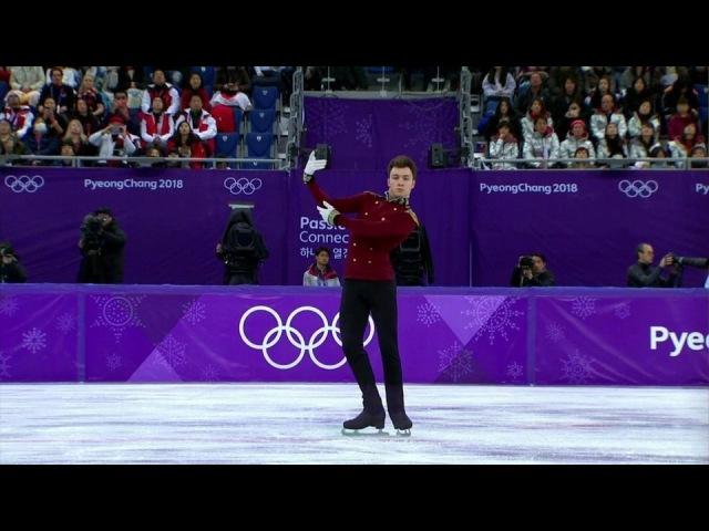 Дмитрий Алиев Короткая программа Мужчины Фигурное катание XXIII Олимпийские зимние игры