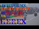 Masuk Arena HEREX Jupiter MX BABAK BELUR Di HAJAR CB GL MP TIGER