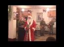 РВСН новый год-саратов ТАТИЩЕВО ВЧ 55555 5-й полк .wmv