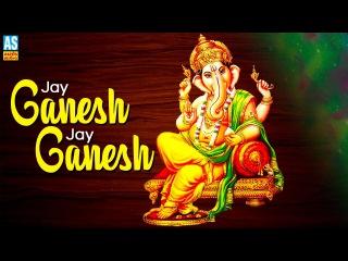 Top Ganesh Bhajan||Jay Ganesh Jay Ganesh||Lord Ganesha Songs||Ganpati Songs