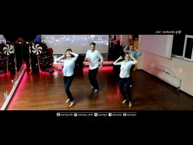 03 - Mambo Show @ MM's Dance Party (23.12.2017) Music: El Gran Combo de Puerto Rico - Guasamba