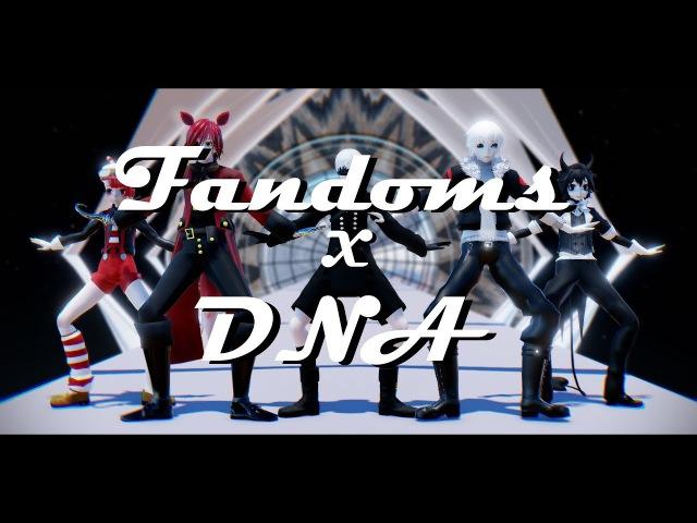 MMD x Cuphead x BATIM x FNaF x Undertale x Echotale x NieR:Automata DL   【DNA】