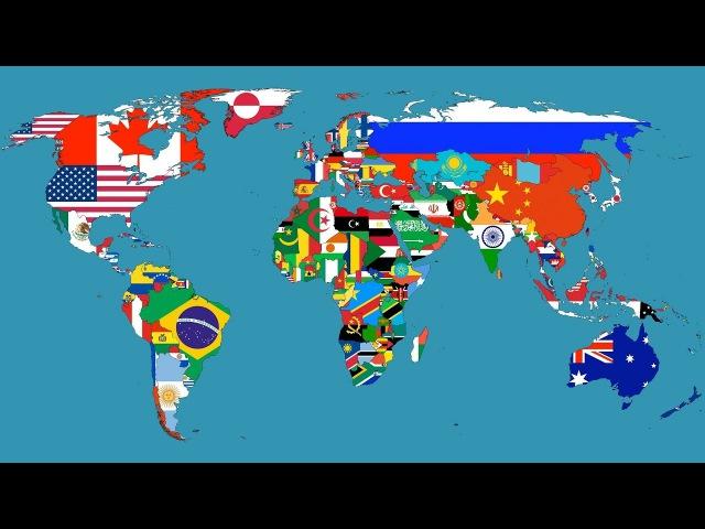 Países que Podem Surgir nos Próximos Anos 1