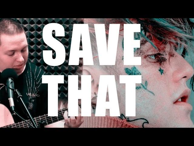 Lil Peep Save That Shit Разбор на Гитаре
