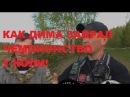 Дмитрий Мусихин отобрал чемпионство у Коли, а Колю Чемпиона спас кусок изоленты!