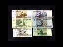 Банкноты 1995 года Редкие купюры