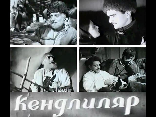 Kəndlilər (1939)(rus dilində)