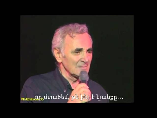 Aznavour Yesterday when I was young Երեկ, երբ ես երիտասարդ էի With Armenian titles