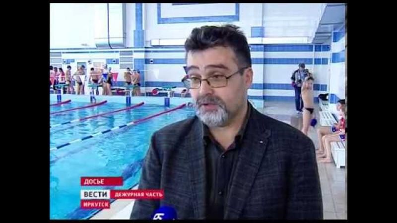 УД в отношении бывшего директора местного бассейна Рукосуева начали рассматрив...