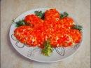 Салат ОСЕННИЙ ЛИСТ вкусный СЫТНЫЙ красивый салат Салат на праздник салаты рецеп