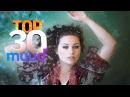 MUUD Dünyada Haftanın En Çok Dinlenilen TOP 30 Yabancı Şarkıları 11 aralık 2017