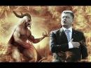 Воланд и депутаты Мыздобульска. Мистическая комедия абсурда. Политическая сатира-пародия,фарс.