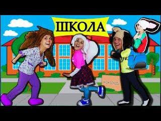 БАРБОСКИНЫ 1 СЕНТЯБРЯ Новая серия Барбоскиных на DiDiKa TV BACK TO SCHOOL