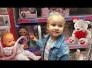 Красивая КУКЛА для девочек в магазине игрушек ! Алиса выбирает подарок на НОВЫЙ