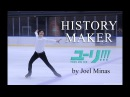 Yuri On Ice History Maker Ice Skating performance by Joel Minas HD