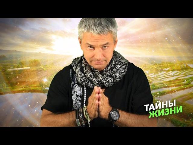 СКРЫТАЯ ПРАВДА О ГИПНОЗЕ И ВНУШЕНИИ – Дмитрий Домбровский