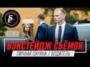 ЛИЧНАЯ ОХРАНА / ВОДИТЕЛЬ-ТЕЛОХРАНИТЕЛЬ / BACKSTAGE